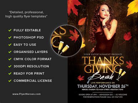 thanksgiving club flyer template flyerheroes
