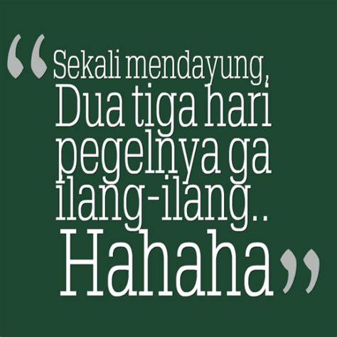 gambar kata kata mutiara lucu  blackberry joke
