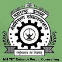 Colleges Mh Cet Mba 2017 by Mh Cet Entrance Result 2018 Score Card
