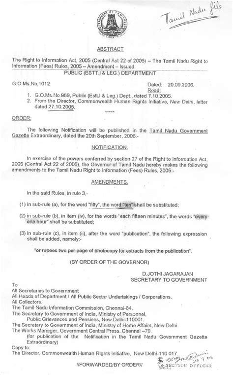Complaint Letter Format To Commissioner In Tamil Application Form
