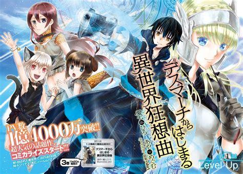 read light novels read light novel free autos post