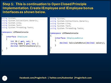 javascript pattern substitution sql server net and c video tutorial liskov