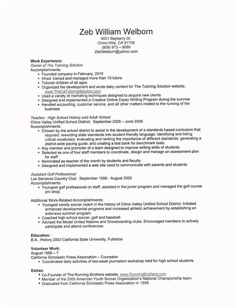 Sle Resume For Part Time Student Sle Resume For Part Time Students 17 Images Draft Resume Sle 28 Images Aide Resume Sales
