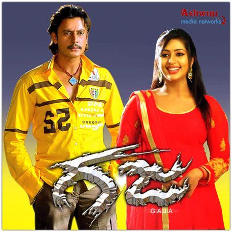 kannada actor ganesh new songs kannada mp3 songs gaja 2007 kannada movie mp3 songs