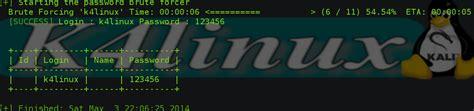 tutorial wpscan kali linux kali linux tutorial how to brute force wordpress using