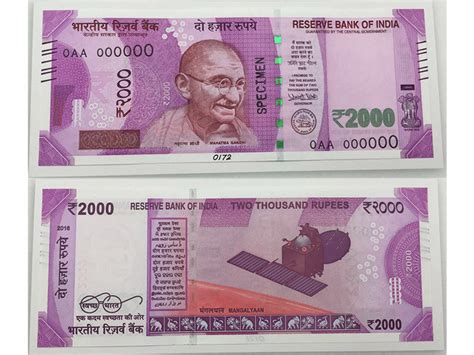 new rs 500 rs 2000 rupee notes look 2000 rupees note here s how the new rs 500 and rs 2 000