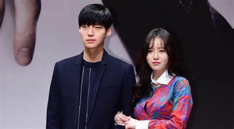 goo hye sun married ahn jae hyun hye sun are dating k pop amino
