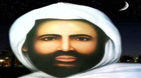 99 Wasiat Nasehat Syekh Abdul Qadir Jailani ini 5 wasiat syaikh abdul qadir jailani yang banyak dikutip para ulama