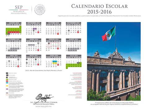 Calendario Escolar 2015 Sep Calendario Oficial De La Sep