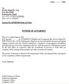 Letter To Attorney Template Power Of Attorney Letter Best Business Template
