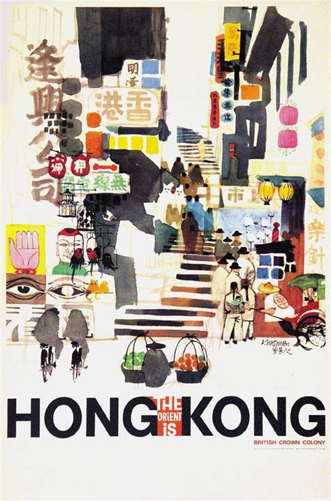 graphics design hong kong hong kong british crown colony tourism poster 1957
