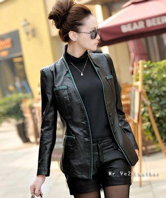 jual jaket kulit blazer pria  wanita murah