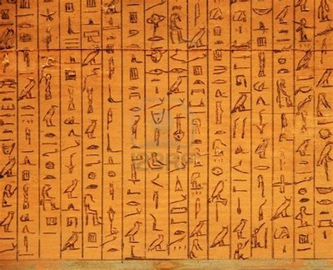 egyptian pattern texture ancient egyptian hieroglyphic panel carved in wood stock