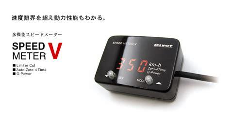 Turbo Timer Pivot Japan Original Smallest Version autoparts els rakuten global market pivot speed meter v