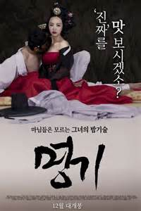film semi eng sub young mother 2 2014 18 korean eng sub