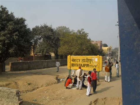 delhi to baraut train iqbalpur to behta hazipur halt 43 trains railway enquiry