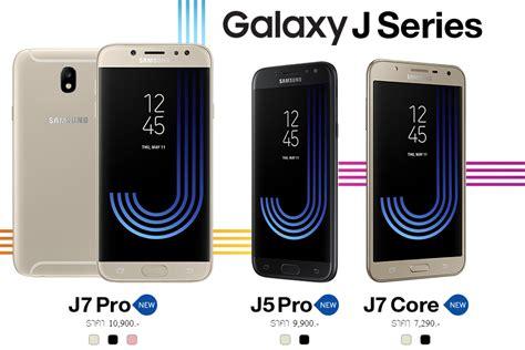 Hp Samsung On7 Vs J5 เปร ยบเท ยบสเปค galaxy j5 pro j7 pro และ j7 ม น