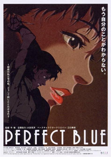 Perfection Bluse こねたみっくす パーフェクト ブルー livedoor ブログ