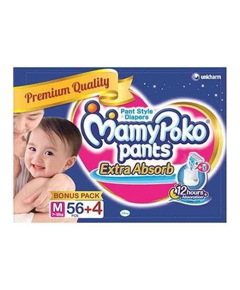 Mamy Poko Standar Size M Isi 3 mamy poko absorb m 7 12 kg 56 4 pcs buy mamy poko absorb m 7 12 kg