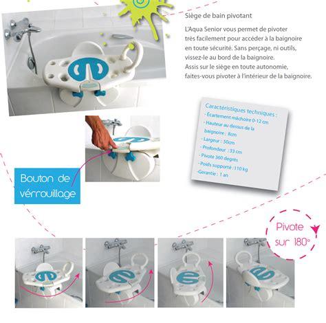 si鑒e de baignoire pivotant ajustable en largeur si 232 ge de bain pivotant aquasenior