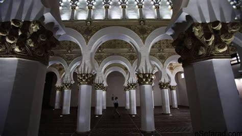 imagenes sinagogas judias la sinagoga de la discordia esefarad