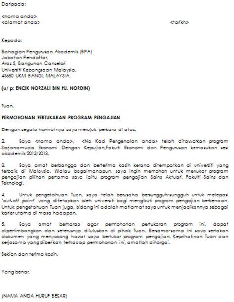 contoh surat rayuan permohonan kemasukan ke sekolah page 2