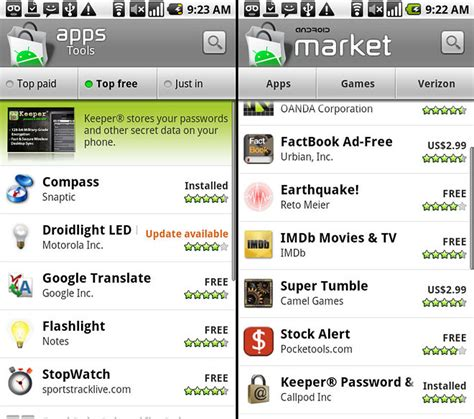 android marketplace new android market on droid charge samsung droid charge android forums