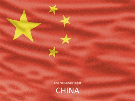 Flag Of China Template China Powerpoint Template