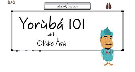 language tutorial website yoruba language tutor interactive african language