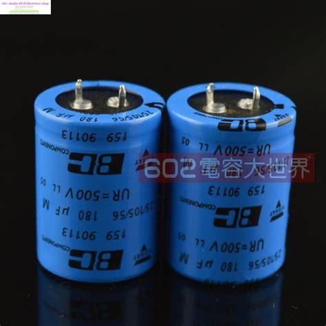 500 uf capacitor 2015 sale bolsa kit supercapacitor 20pcs bc 500v180uf danji electrolytic capacitors 30