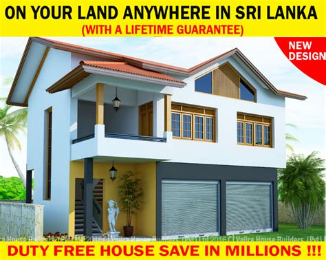 Ts 211 Vajira House Builders Private Limited Best Architectural House Plans Sri Lanka Small Land