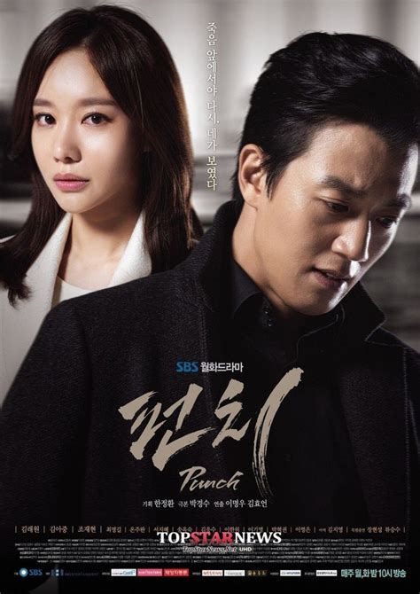 dramacool popular drama punch drama 펀치 watch here http www dramacool com