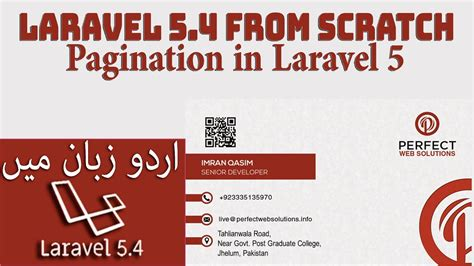 laravel tutorial in hindi laravel 5 4 tutorial for beginners part 15 how to use