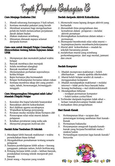 upsr schedule 21 best images about upsr on pinterest english language