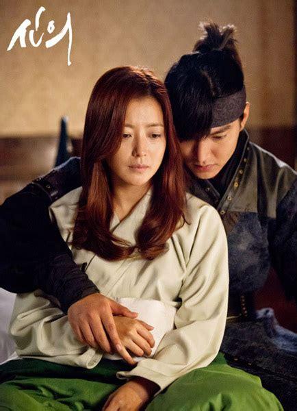 film lee min ho dan kim tae hee faith the great doctor gagahnya lee min ho jadi panglima