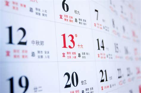 Calendario Cinese Il Calendario Cinese Per Scoprire Il Sesso Beb 232