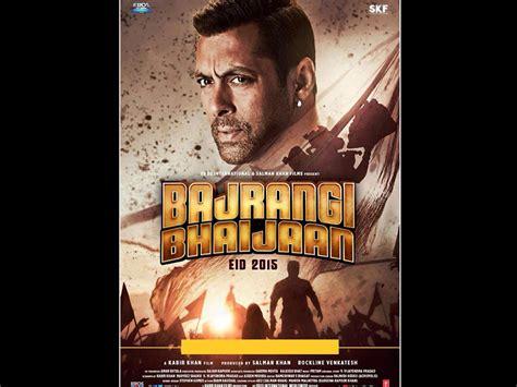 download film india terbaru bajrangi bajrangi bhaijaan hq movie wallpapers bajrangi bhaijaan
