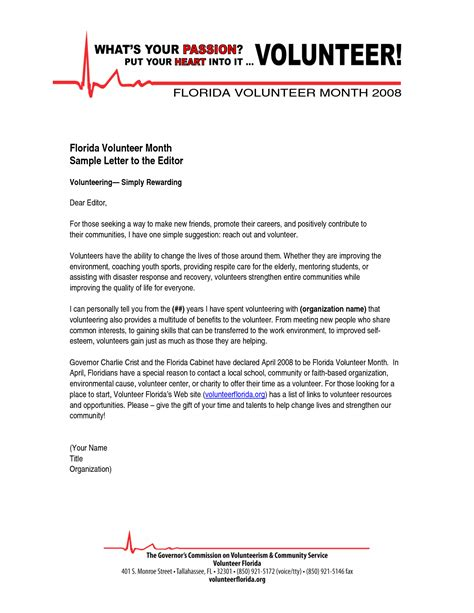 Community Service Recommendation Letter For Student Best Photos Of Sle Letter Verifying Volunteer Work Volunteer Verification Letter Sle