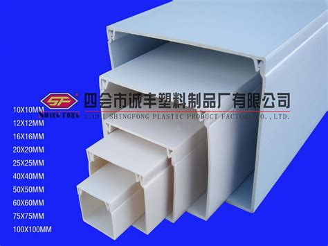 Kabel Duct 16x16 pvc square trunking sihui shingfong plastic product