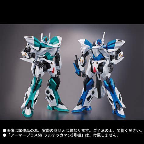 Bigsize Sg armor plus sg sol tekkaman unit 01 big size promo