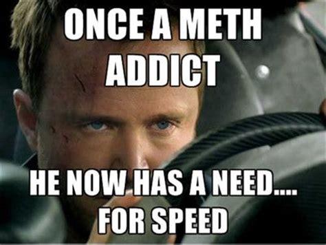 Addict Meme