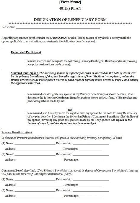 participation waiver template read book designation of beneficiary civil service