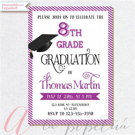8th grade graduation invite printable graduation invitation