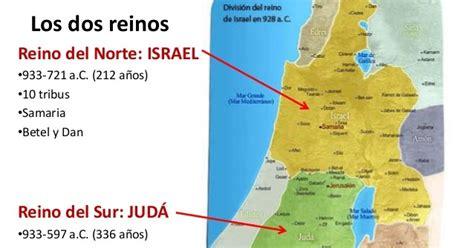 el reino del norte 8490605556 centro cristiano universal acercamiento al cautiverio babil 243 nico para los hebreos
