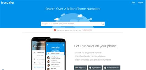 Search Gmail Address By Phone Number How To Trace Phone Number With Name And Address 2017 Top
