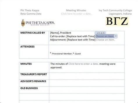 doc 581527 meeting minutes template bizdoska com