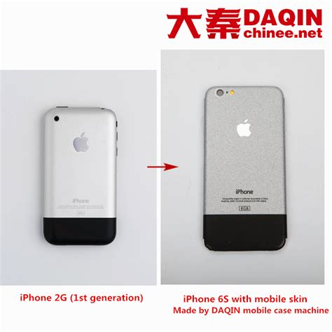 iphone 6 6s with mobile skin designed from iphone 2g year 2007 custom mobile machine