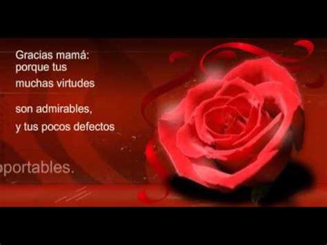 rosas para mama rosas para mi mama video animado para el dia de la madre