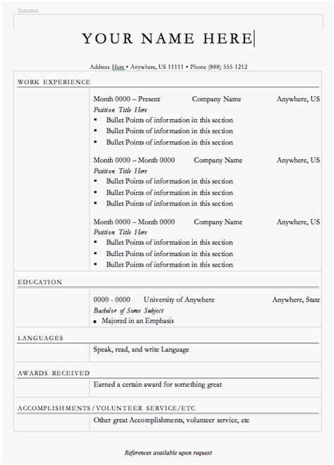 resume sports medicine