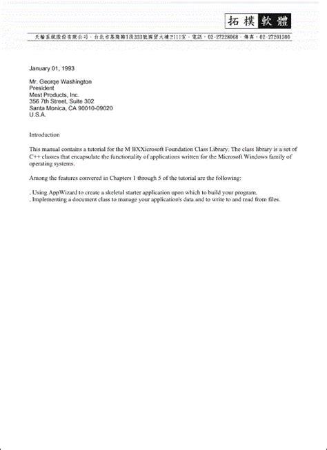 Confirmation Letter Against Quotation Document Sles
